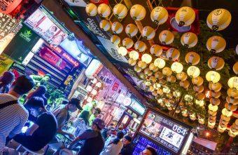 激旨燒鳥 Gekiuma Yakitori | 逢甲平價串燒名店,創意燒烤百吃不膩!文華道商場本店