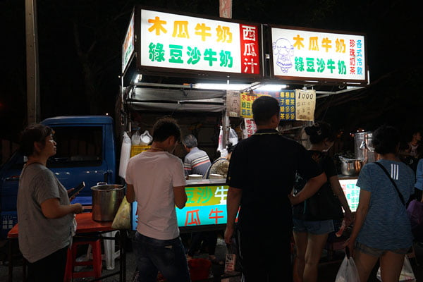 2018 09 27 155047 - 台中梧棲有什麼好吃的?20家梧棲美食餐廳懶人包