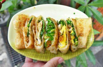 大橋頭站美食 津津豆漿│韭菜蛋餅 炭香味豆漿 古早美味就是要攻佔你的胃