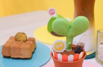 2018 09 29 143500 340x221 - 耕者有其甜|台中甜點店,隱藏向上市場內可愛甜點,趕快一起來種種花、種種草,吃甜點囉!