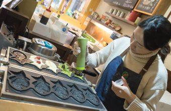 2018 09 29 150003 340x221 - 金帛霜淇淋專賣店|台中日式文青霜淇淋IG熱門打卡點,就在一中街/中友百貨巷弄內。