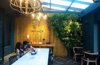 2018 09 29 184917 340x221 - in's cafe北屯精品咖啡,自家烘焙咖啡跟自製布丁,英倫貴族風,還有美拍植生牆~