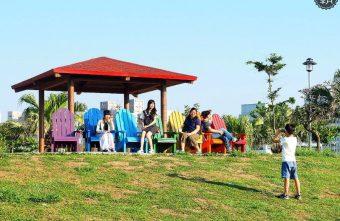 2018 09 30 220115 340x221 - 海線親子遊憩公園,有3D海洋彩繪圖、IG風彩虹椅、草地迷宮,占地寬廣設施齊全~