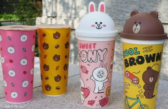 2018 09 30 221330 340x221 - 茶湯會13週年慶,限量LINE FRIENDS聯名造型杯登場!