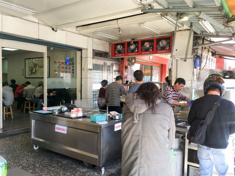 北投區美食小吃餐廳