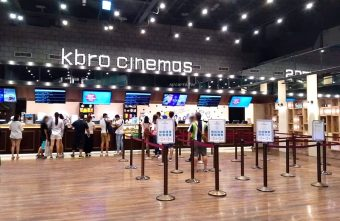 2018 10 01 093534 340x221 - 凱擘影城 kbro cinemas|平日信用卡優惠票價168元起 大魯閣新時代購物中心