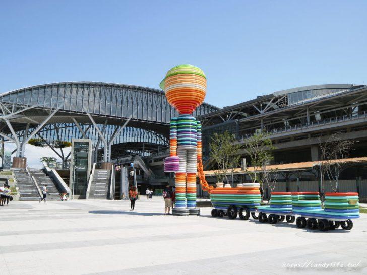2018 10 04 152250 728x0 - 新台中火車站熱門打卡點!高八米半的期待旅行男孩,台中火車站前廣場也正式啟用囉~