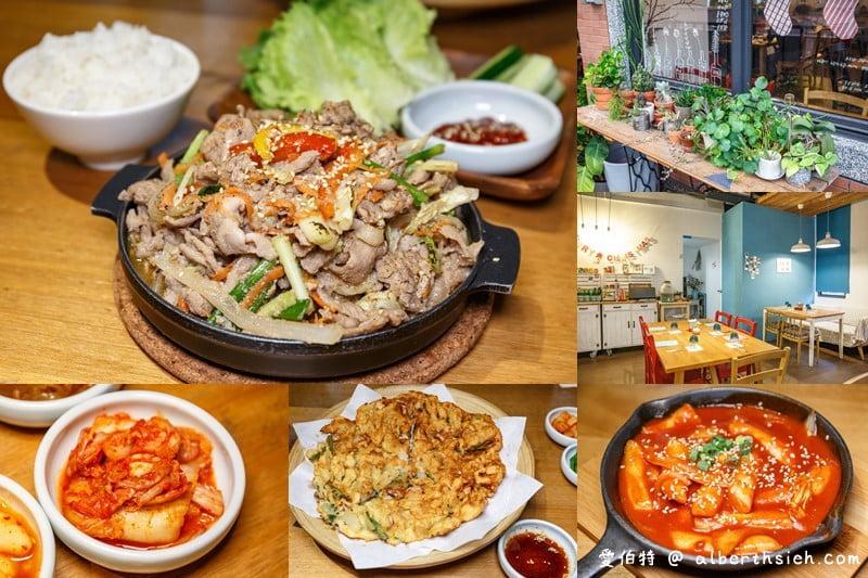 2018 10 06 142448 - 桃園韓式料理推薦│6間桃園平價韓式料理懶人包
