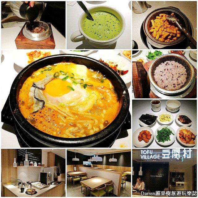 2018 10 06 142654 - 桃園韓式料理推薦│6間桃園平價韓式料理懶人包