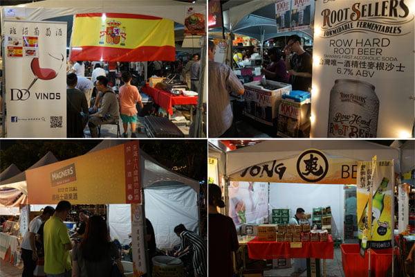 2018台中康百視美食音樂節10月6日開跑囉!內含美食市集攻略
