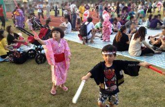 2018日本人學校秋季祭典|日式園遊會將於10/20舉辦
