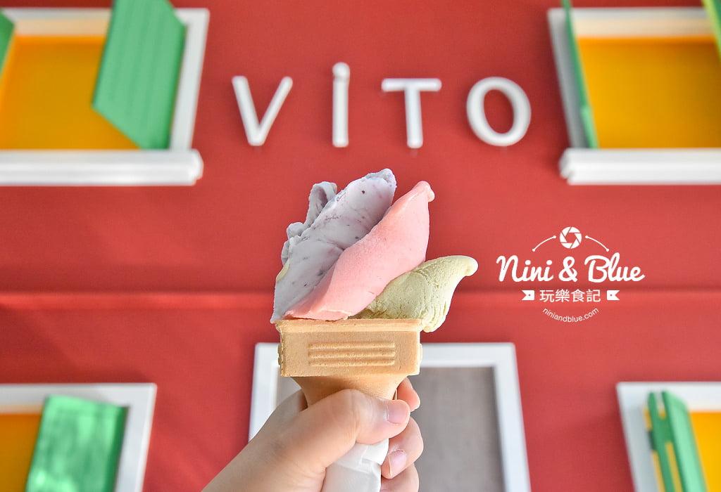 ViTO Taiwan |日本福岡冰淇淋品牌,火把造型冰淇淋與土耳其咖啡