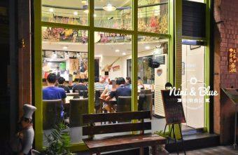 熱血採訪| 路義思小館 ,中國醫商圈 手作醬料、手工披薩,蛤蠣顆顆飽滿比50元硬幣還大