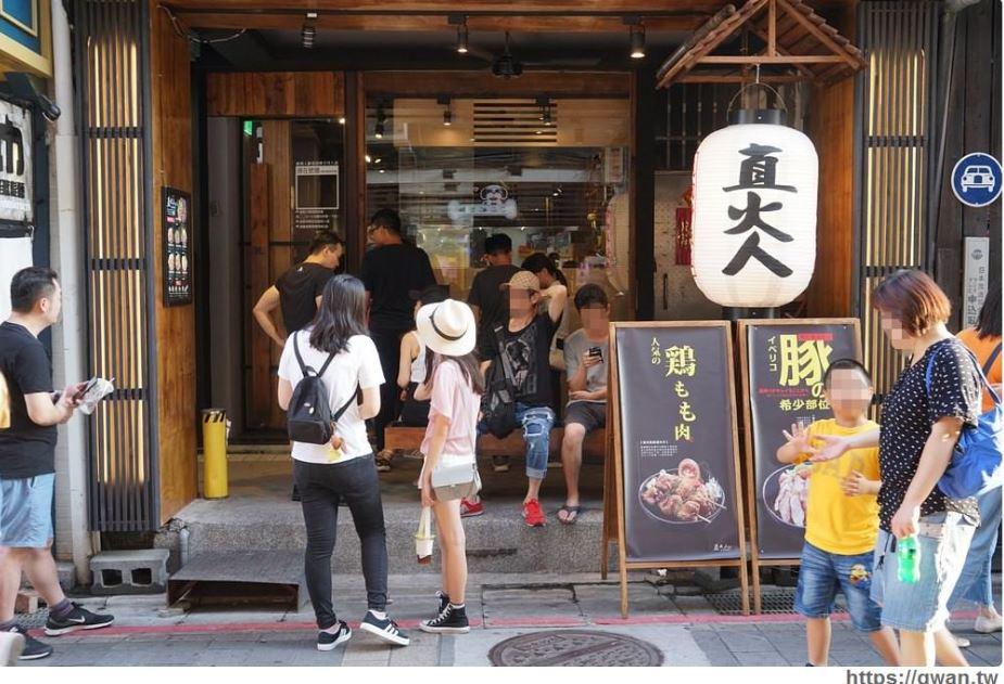 士林區美食小吃餐廳