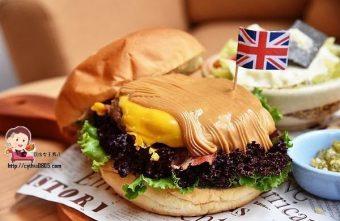 桃園漢堡推薦│10間桃園美食漢堡、中式漢堡懶人包