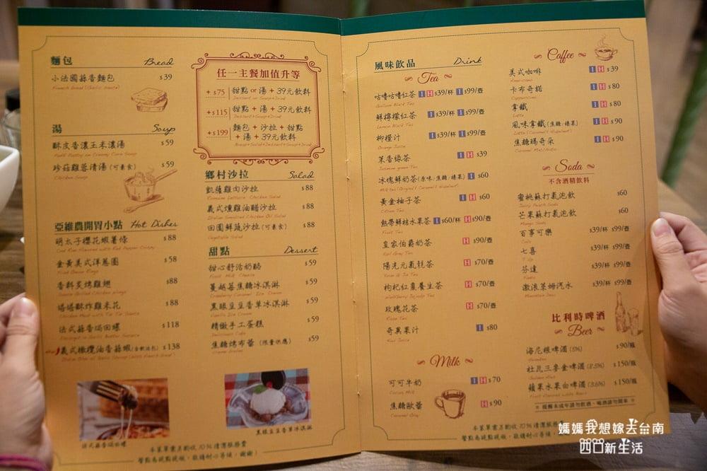 2018 10 12 204452 - 熱血採訪 | 台南Focus新店快報~ 8間新餐廳!! 喬義思窯烤手作廚房也在這裡呦