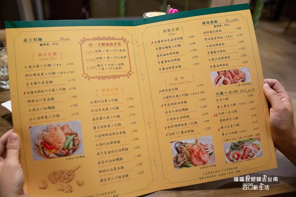 2018 10 12 204456 - 熱血採訪 | 台南Focus新店快報~ 8間新餐廳!! 喬義思窯烤手作廚房也在這裡呦