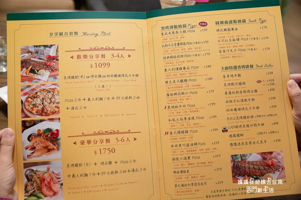 2018 10 12 204459 - 熱血採訪 | 台南Focus新店快報~ 8間新餐廳!! 喬義思窯烤手作廚房也在這裡呦
