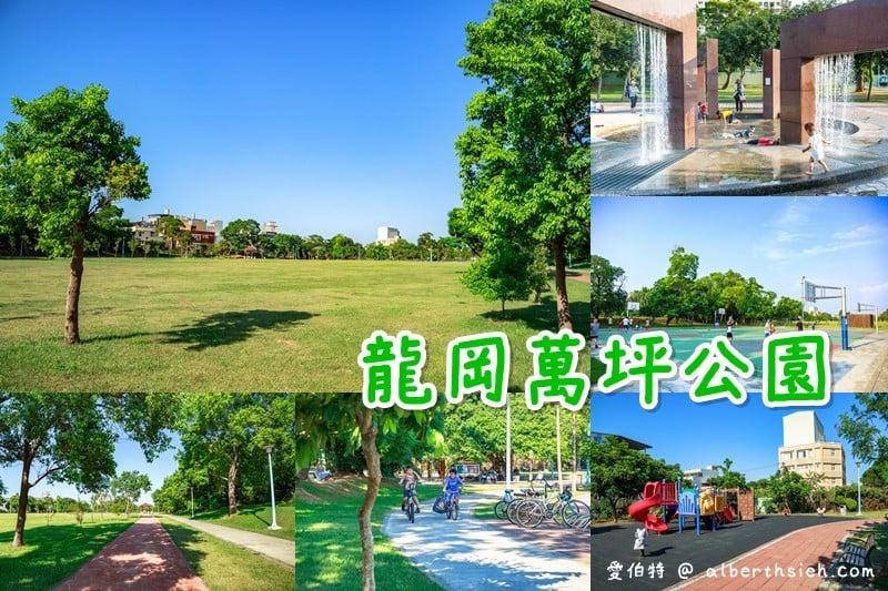 2018 10 14 172843 - 桃園旅遊│20個桃園景點、桃園公園、桃園親子旅遊懶人包