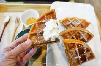 2018 10 15 093514 340x221 - [新莊不限時咖啡廳]Black Drinks 德國農莊茶飲 手作美味鬆餅