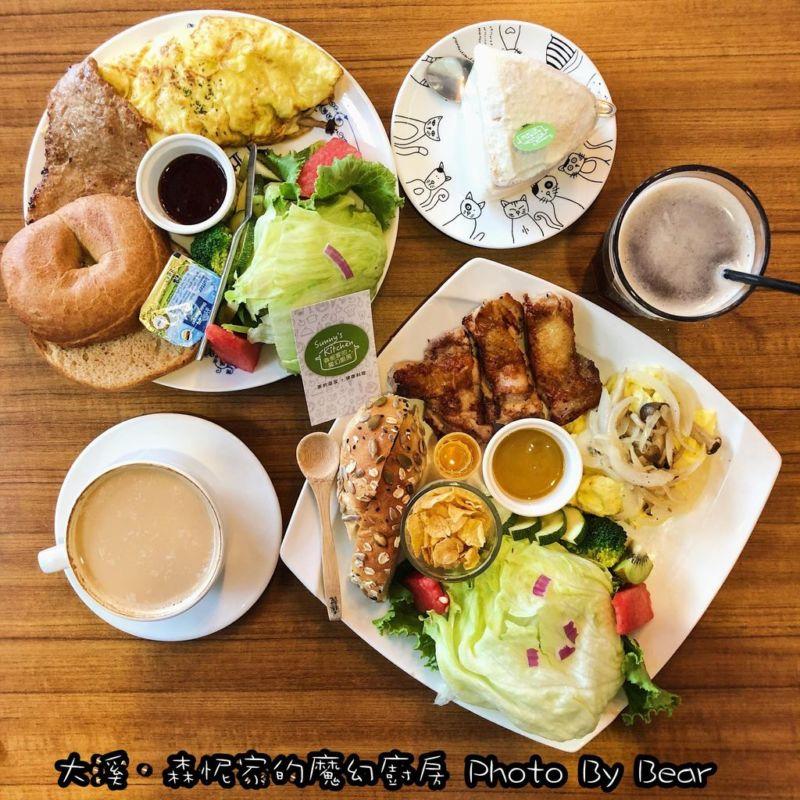 2018 10 15 163450 - 桃園大溪美食懶人包、19間大溪景點小吃餐廳情報大彙整