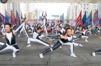 熱血採訪 | 2018臺中國際踩舞祭,逛市集、賞踩舞,還有機會抽大獎東京來回機票