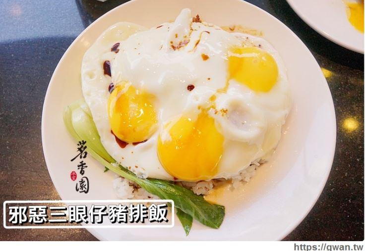 中山捷運美食│10間中山站美食懶人包