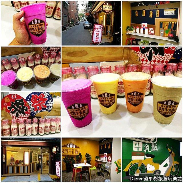 2018 10 16 150553 - 桃園龜山美食懶人包、19間龜山景點小吃餐廳情報大彙整