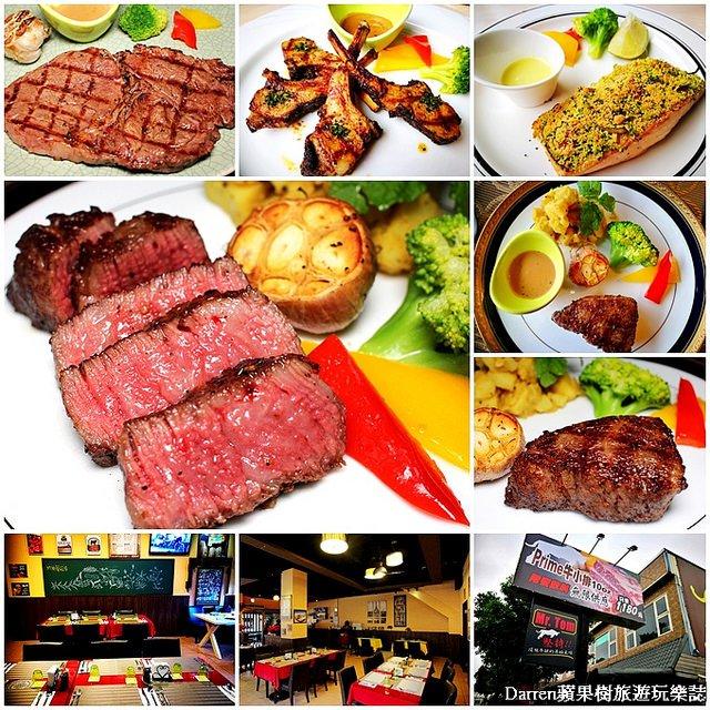 2018 10 16 150946 - 桃園龜山美食懶人包、19間龜山景點小吃餐廳情報大彙整