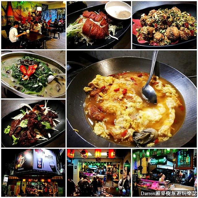 2018 10 16 151702 - 桃園龜山美食懶人包、19間龜山景點小吃餐廳情報大彙整