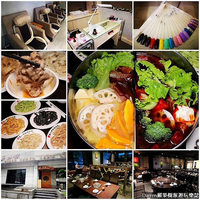 2018 10 16 152621 - 桃園龜山美食懶人包、19間龜山景點小吃餐廳情報大彙整