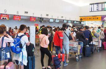 2018 10 16 160748 340x221 - 11/3起台中直飛曼谷,泰越捷每周五班,來回機票最低不到4千~