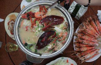 2018 10 18 210327 340x221 - 二訪東港活海產│現點現撈,每樣餐點都超級新鮮,必點龍蝦味噌鍋