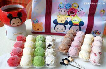 熱血採訪   歡慶米奇90歲生日,台中哈根達斯6款外帶冰淇淋巧克力鍋獨家限量