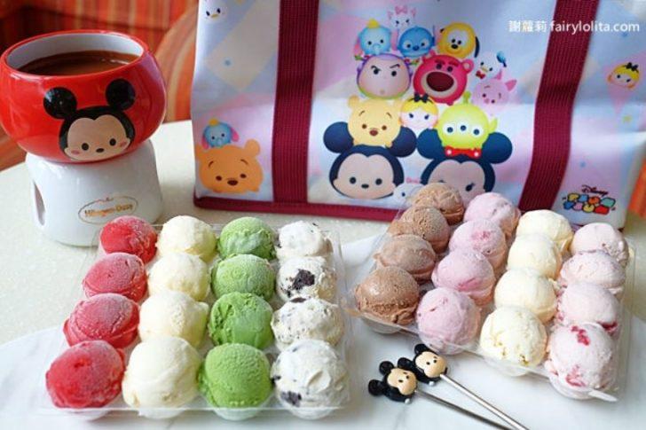 熱血採訪 | 歡慶米奇90歲生日,台中哈根達斯6款外帶冰淇淋巧克力鍋獨家限量