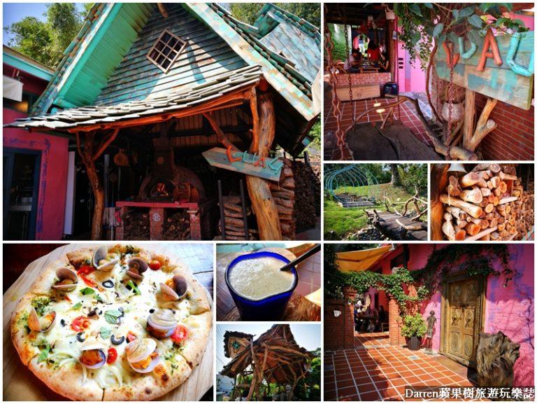 2018 10 20 154727 - 新竹旅遊│13個新竹景點、新竹公園、桃園親子旅遊懶人包
