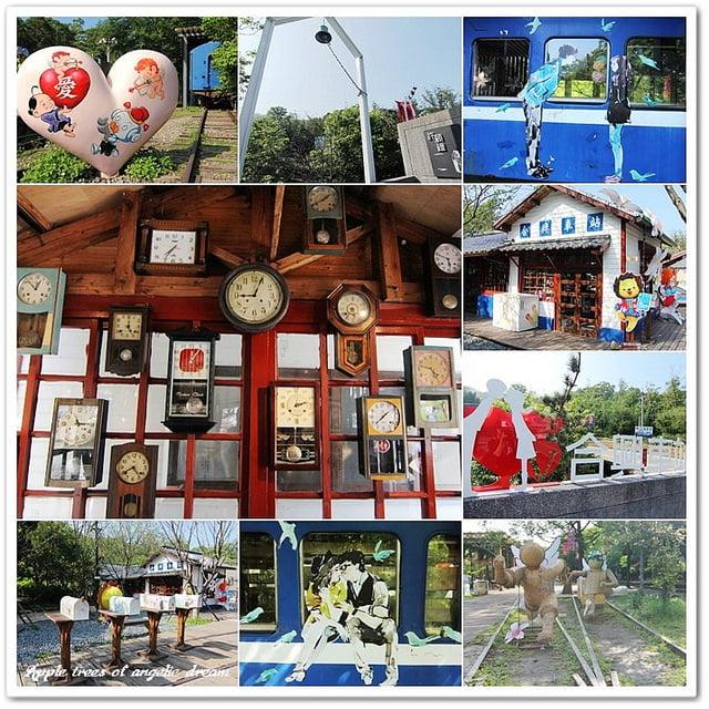 2018 10 20 160805 - 新竹旅遊│13個新竹景點、新竹公園、桃園親子旅遊懶人包
