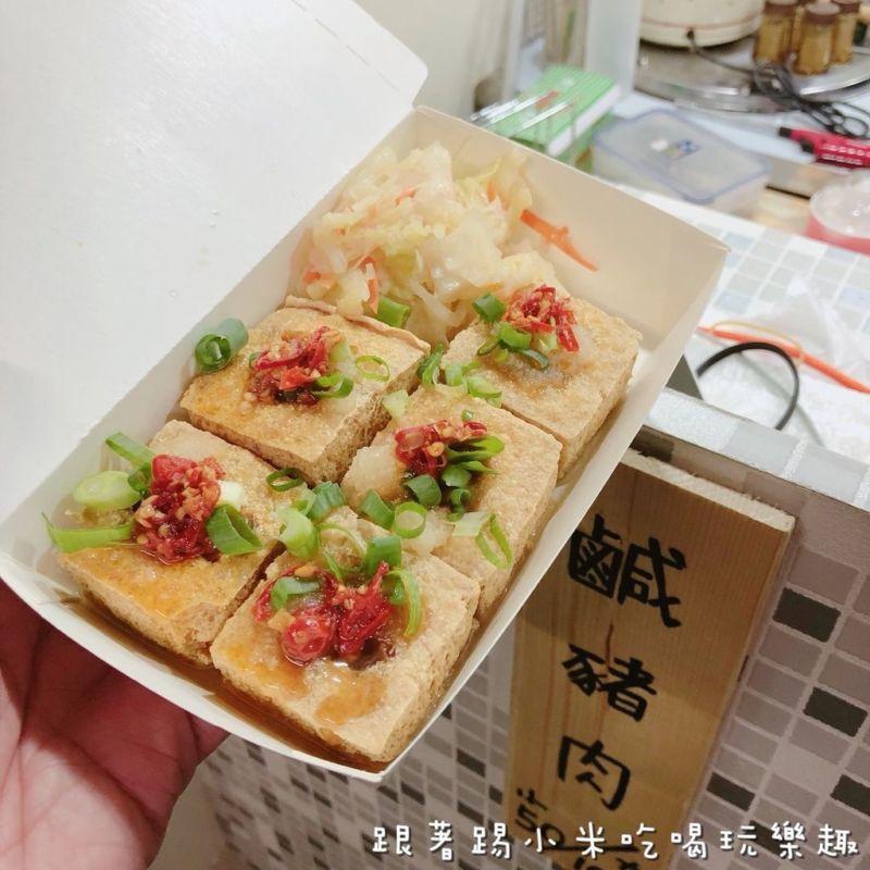 2018 10 22 165633 - 新竹臭豆腐推薦│6間新竹豆腐料理懶人包