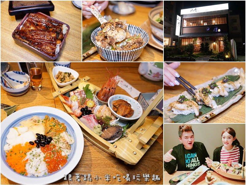 2018 10 22 174401 - 新竹日式料理推薦│7間新竹日本料理、日式定食懶人包