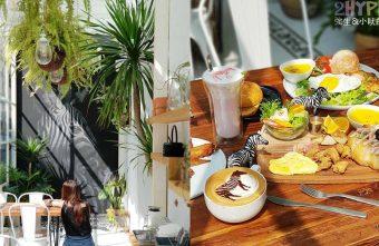 2018 10 22 203949 340x221 - 超好拍的唯美玻璃屋早午餐店!斑馬公寓咖啡的黑板塗鴉和斑馬地磚牆是網美必拍點~