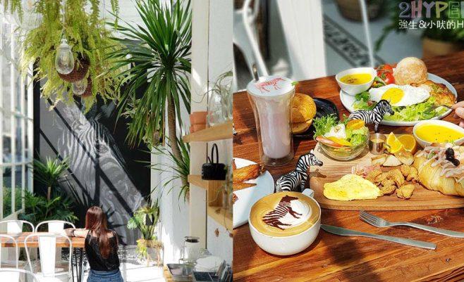 2018 10 22 203949 658x401 - 超好拍的唯美玻璃屋早午餐店!斑馬公寓咖啡的黑板塗鴉和斑馬地磚牆是網美必拍點~