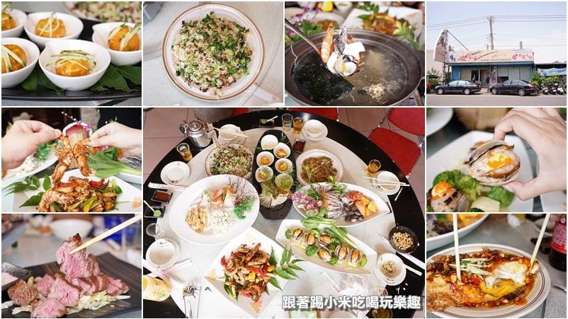 2018 10 23 155732 - 新竹中正路有什麼好吃的?8間新竹中正路美食懶人包