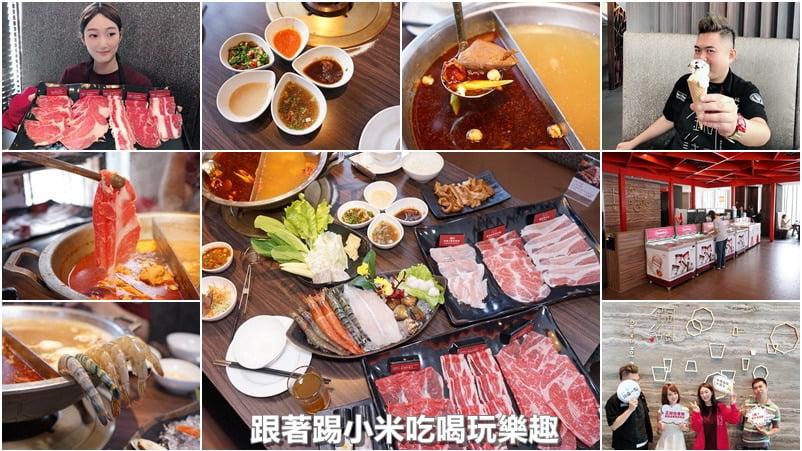 2018 10 23 165616 - 新竹東區民族路有什麼好吃的?7間新竹東區民族路美食懶人包
