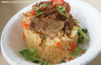 竹東市場美食│黃記麵食館、阿婆涼茶、李記米苔目冰、葉蘭香
