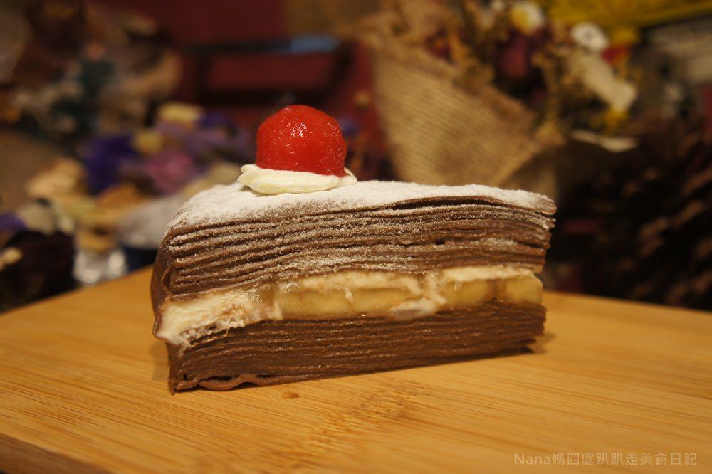 新竹蛋糕店推薦│7間新竹生日蛋糕、手工蛋糕、千層蛋糕懶人包