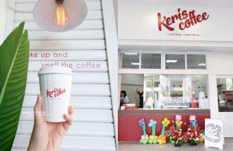 2018 10 25 001318 340x221 - Keris coffee-北區咖啡、茶飲、可麗餅和果昔,以外帶為主