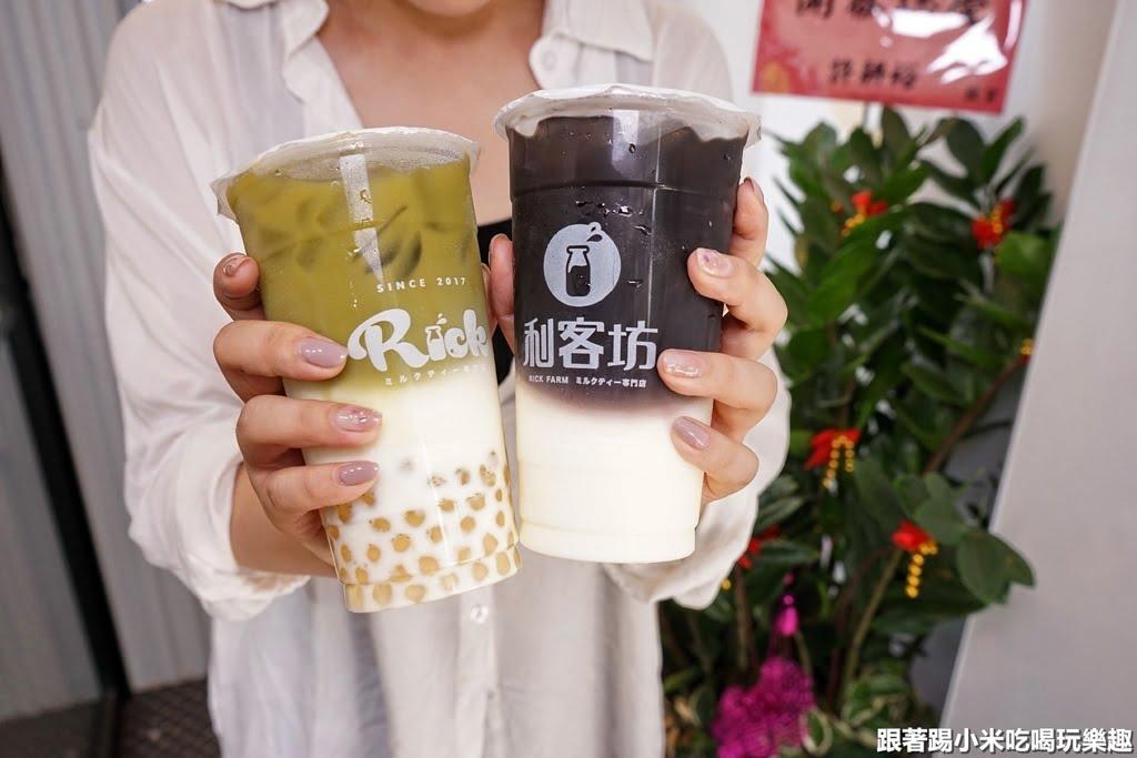 2018 10 25 151038 - 新竹抹茶推薦│8間新竹抹茶、抹茶甜點、抹茶蛋糕懶人包