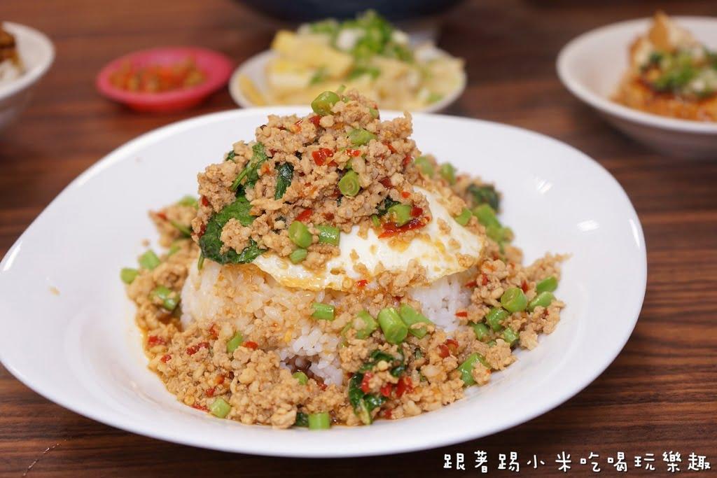 2018 10 25 152259 - 新竹泰式料理餐廳│6間新竹泰式料理平價懶人包