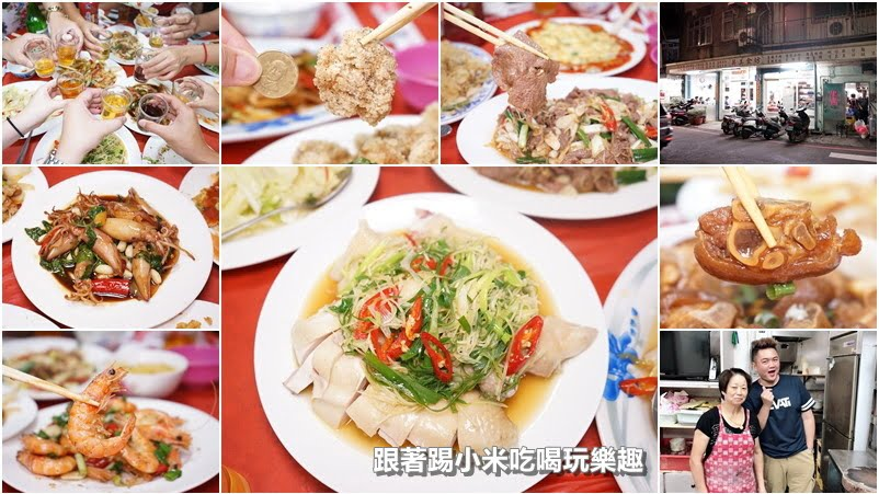 2018 10 25 164959 - 新竹桌菜餐廳│6間新竹合菜包廂懶人包