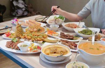 新竹桌菜餐廳│6間新竹合菜包廂懶人包